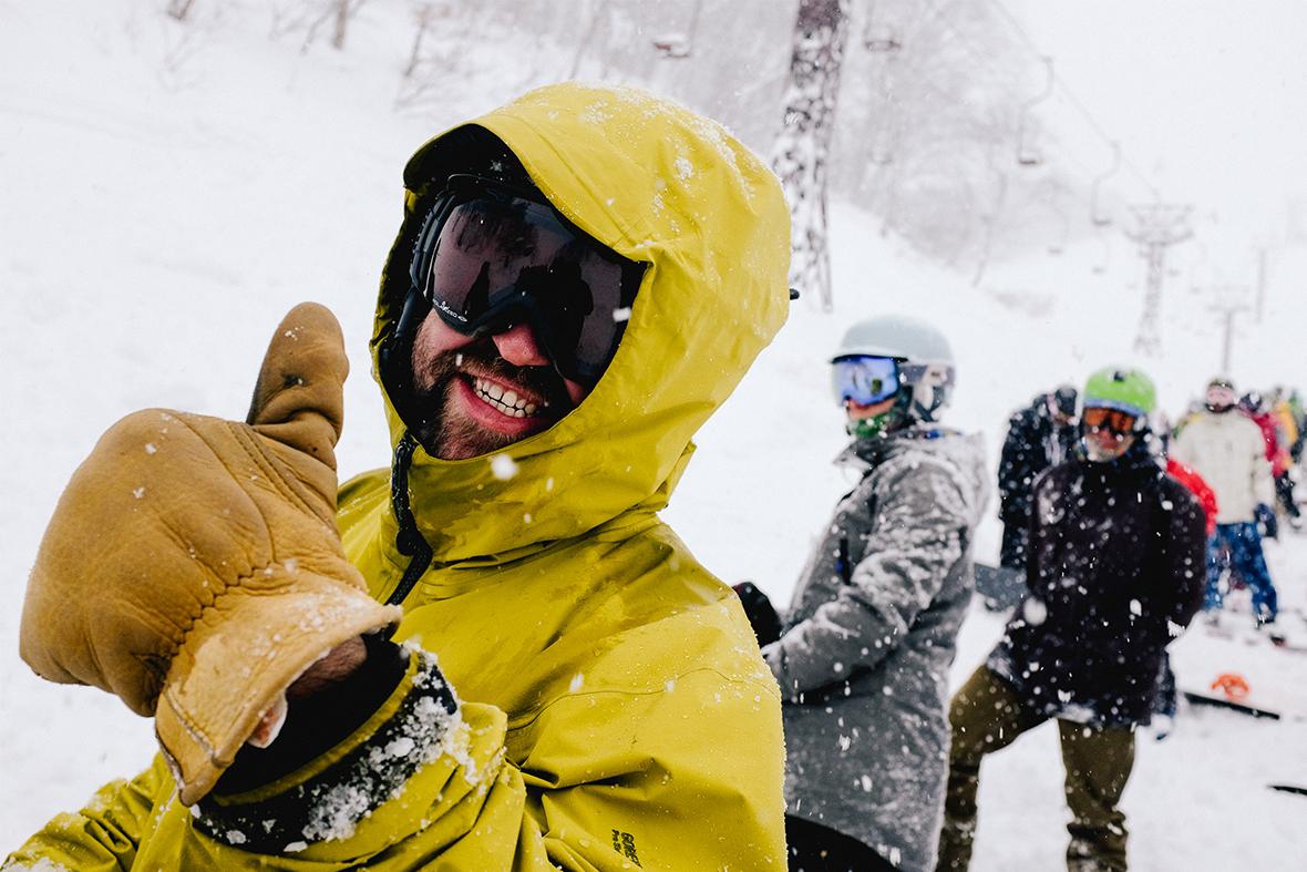 b90e84fc7dd2 Myoko Japan Ski   Snowboard Trip Package