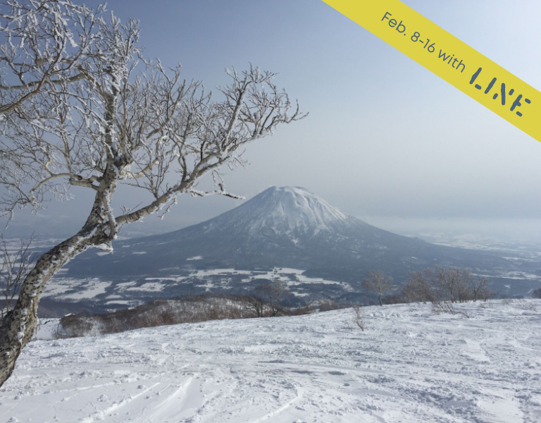 Niseko Japan Ski Snowboard Trip Package Evo